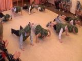 Танец Демки к 23 февраля