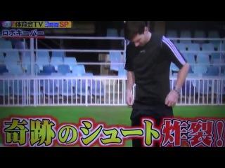 Messi VS Robot Japonés